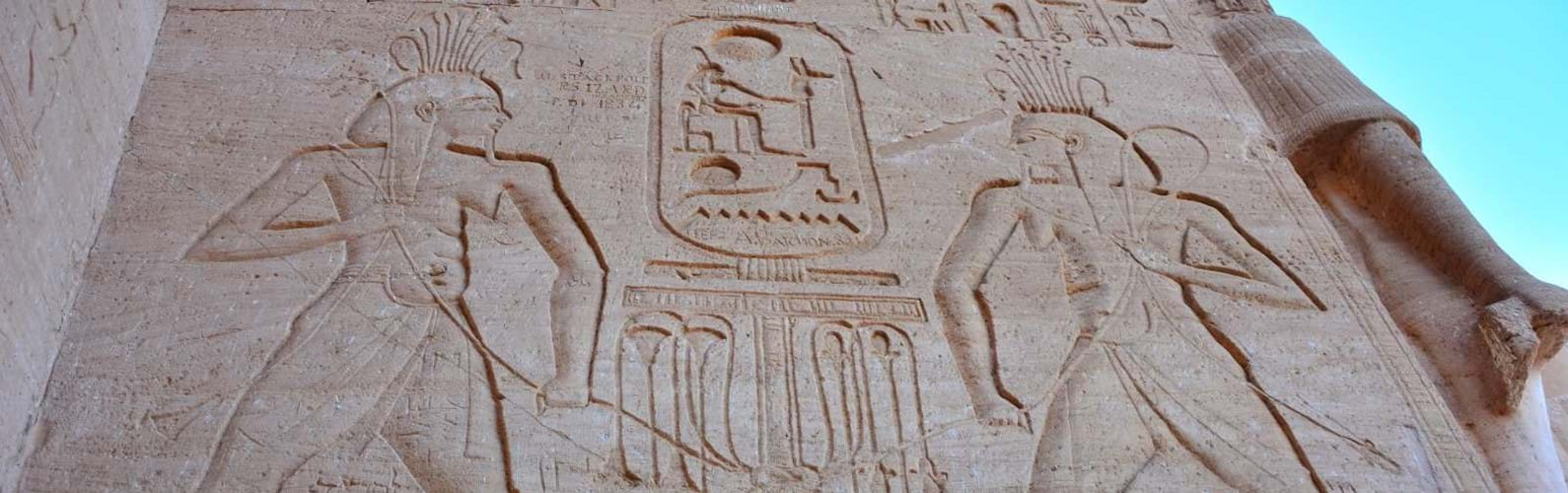 Egyptian mythology facts