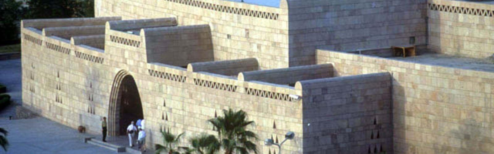 Nubian museum Aswan