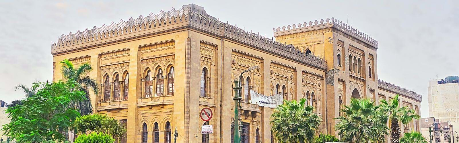 Cairo museum of Islamic art