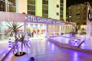 Gawharet Al Ahram